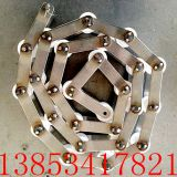 Rotary small chaffy dish, conveyor chain, customized