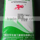 high qualtiy low price feed grade threonine/ pig feed additive /animal nutrition supplement