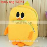 Children's Cute Duck Design Soft Backpack
