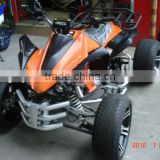 Best price Guangzhou ATV manufacturer