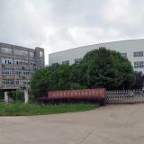 WUHAN GUODIANZHONGXING ELECTRICAL POWER EQUIPMENT CO., LTD