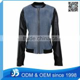 Design Women <b>Jacket</b>, <b>Denim</b> <b>Jacket</b> Leather Sleeves