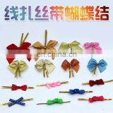 Satin Ribbon Bow/Garment Ribbon with gold thread