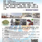 Inner Mongolia Binghengminxin Import and Export Co., Ltd