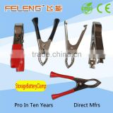 Storage Battery Clamp alligator clip