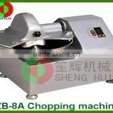 factory output,meat and vegetable stuff mixing machine or chopping machine