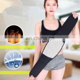 Neoprene adjustable waist support trimmer belt#HY846