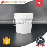 Round 2 Liters Plastic, Small Barrels with Lid, 100% PP Material Plastic Security Seal, Paint Bucket