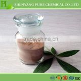 farm chemicals liquid lignosulfonate/MN-1