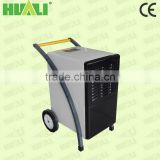 55L CE high efficiency portable industrial dehumidifier