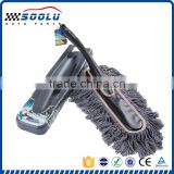 Ultra-Soft Microfiber Car Duster with Case
