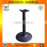 HS-A047 brass table base iron table base carved table base