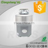 food waste grinder incinerator with air switch control