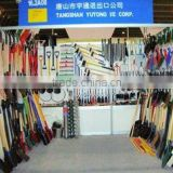 hand tools(104th canton fair)