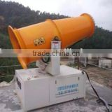 Spray dust machine for sale/Spray blisters
