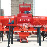 Double axle forced type JS750 concrete mixer