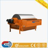 iron recovery magnetic separator-magnetic equipment