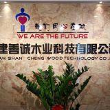 FuJian ShanCheng Wood Technology Co.,Ltd.