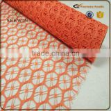 wholesale lemon mesh fabric for flower , gift wrapping