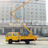 Dongfeng smart 14MT high-altitude operation truck with lift hook