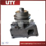 best selling maz ma3 euro-1 water pump used for Russia truck tractor parts hydraulic water pump