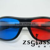 2012Cheap Promotional Free shipping 3D glasses for tv /DVD moive /film / game,red and blue 3d glasses,polarized 3d glasses