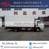 Dongfeng small refrigerated truck , mobile refrigerating truck , refrigerated transportation vehicles
