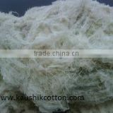 COTTON <b>OPEN</b> <b>END</b> <b>YARN</b>