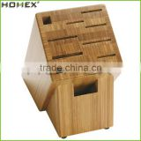 Hot sale Bamboo Universal Knife Block Without Knives Homex-BSCI