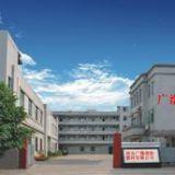 Fujian Guangbo Fire Fighting Equipment Co., Ltd