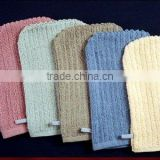 Terry Bath Gloves