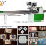Multifunction flow packing machine for mosquito repellent patch, cards, plastic pach, metal patch etc.