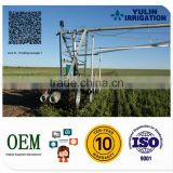 2017 Yulin Farm Lateral Move Agriculture Irrigation System/ Agricultural Linear Move Irrigation System Machine for sale