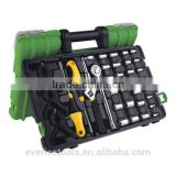 150 pieces auto car repair tool kit