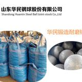65Mn 70mm Cement plant use metal round balls for ball mill for sale