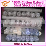Taiwan New Product Wrinkle free Oxford Shirt Stocklot Fabric