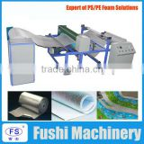Plastic PE Foam Sheet Laminating Machine