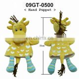 Plush Puppet -Giraffe with printing heart /hand puppets toys