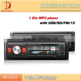 DS-6255 auto car radio car usb device car MP3 player