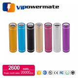 Cylinder aluminum promotional external portable charger power bank 2200mah, 2600mah