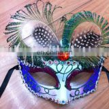 party carnival masquerade feather dance mask