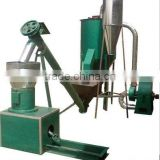 Feed Pellet Making Machine|animal feed pellet processing equipment|poultry feed processing machine
