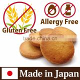 Rice flour and Natural coffee powder with Cookie for health snack ,3 years expiration