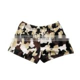 Army Men's Boxer Shorts