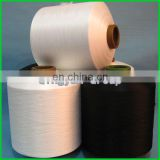 200D polyester yarn air covering 70D PU yarn for weaving
