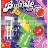 hot B/O toy for kids wholesale bubble gun