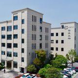 Hangzhou Clongene Biotech Co., Ltd.