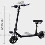 two wheel balance smart electric scooter