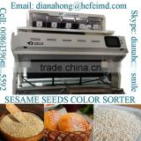 Sesame Seeds Color Sorter Machine with best price, White sesame Color Sorting machine with matrix ejector