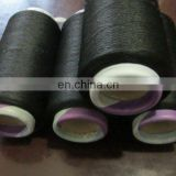 150D polyester black air covered with 40D spandex yarn with 2.9 Draft for denim